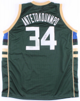 Giannis Antetokounmpo Signed Jersey (JSA Hologram) at PristineAuction.com