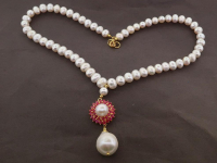 White Pearl & 3.00ct Ruby Necklace (GAL Certified) at PristineAuction.com