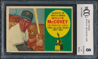 Willie McCovey 1960 Topps #316 RC (BCCG 8) at PristineAuction.com