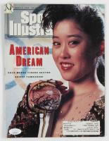 Kristi Yamaguchi Signed 1992 Sports Illustrated Magazine (JSA COA) at PristineAuction.com
