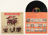 "The Beatles ""Beatles '65"" Vinyl Record Album at PristineAuction.com"
