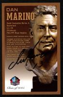 Dan Marino Signed LE Football Hall of Fame 3.5x5.5 Postcard (Beckett COA) at PristineAuction.com