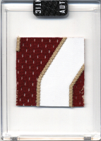 LEBRON JAMES 2003-04 ROOKIE CAVS GAME WORN JERSEY MYSTERY SWATCH BOX! at PristineAuction.com