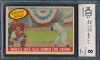 Mickey Mantle 1959 Topps #461 BT / 42nd Homer (BCCG 8) at PristineAuction.com