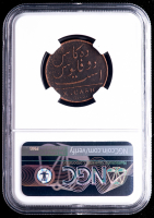 1808 Admiral Gardner Shipwreck 10 Cash Coin (NGC Encapsulated) at PristineAuction.com