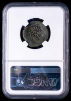 Philip IV 1654 Spain 4 Maravedis - Spanish Colonial Cob Coin (NGC PR1 BN) at PristineAuction.com