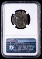 Philip IV 1659 Spain 4 Maravedis - Spanish Colonial Cob Coin (NGC G6 BN) at PristineAuction.com