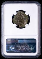 Philip IV 1652 Spain 8 Maravedis - Spanish Colonial Cob Coin (NGC Good Details) at PristineAuction.com