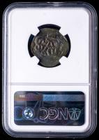 Philip IV 1659 Spain 4 Maravedis - Spanish Colonial Cob Coin (NGC VG Details) at PristineAuction.com