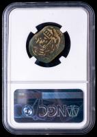 Philip IV 1659 Spain 4 Maravedis - Spanish Colonial Cob Coin (NGC AG3 BN) at PristineAuction.com