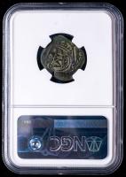 Philip IV 1659 Spain 8 Maravedis - Spanish Colonial Cob Coin (NGC G6 BN) at PristineAuction.com