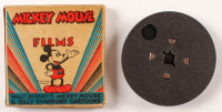 Vintage Walt Disney's Mickey Mouse & Silly Symphony Cartoons 7mm Film Reel at PristineAuction.com