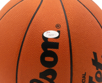 Michael Jordan Signed Wilson Jet Basketball With Display Case (JSA LOA & UDA Hologram) at PristineAuction.com