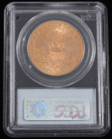 1904-S Liberty Head $20 Twenty Dollar Gold Coin (PCGS MS 64) at PristineAuction.com
