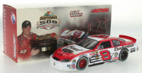Dale Earnhardt Jr. LE 1:24 Scale Die Cast Car with #8 Budweiser / Born On Date Daytona Win / Raced Version 2004 Monte Carlo at PristineAuction.com