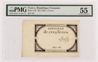 (1793) France 5 Livres Republique Francaise Currency Note (PMG AU55) at PristineAuction.com