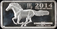 10 Oz. 999 Fine Silver 2014 Year of the Horse Bullion Bar at PristineAuction.com