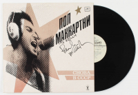 "Paul McCartney Signed ""CHOBA B CCCP"" Vinyl Record Album (JSA LOA) at PristineAuction.com"