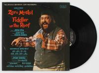 "Bea Arthur Signed ""Fiddler on the Roof"" Vinyl Record Album (JSA COA) at PristineAuction.com"