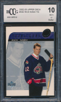Rick Nash 2002-03 Upper Deck #232 YG RC (BCCG 10) at PristineAuction.com