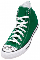 Larry Bird Signed Converse All-Star Shoe (Beckett COA & Bird Hologram) at PristineAuction.com