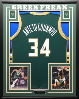 Giannis Antetokounmpo Signed 34.5x42.5 Custom Framed Jersey (Beckett COA) at PristineAuction.com