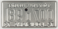 """Richard Dreyfuss Signed """"Jaws"""" Louisiana License Plate (Legends COA) at PristineAuction.com"""