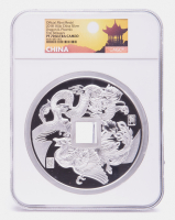 2018 Chinese Silver 1 Kilo Official Mint Medal Dragon & Phoenix - First Releases (NGC PR70 Ultra Cameo) at PristineAuction.com