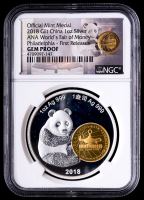 2018 Chinese 1oz Silver Panda ANA World's Fair of Money with Official Mint Medal With Gilt Insert - First Releases (NGC Gem Proof) at PristineAuction.com