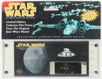 """""""Star Wars"""" LE 70MM Film Cel: Galactic Empire Edition at PristineAuction.com"""