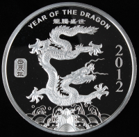 2012 Year of the Dragon .999 10 Troy Ounce Fine Silver Bullion Round at PristineAuction.com