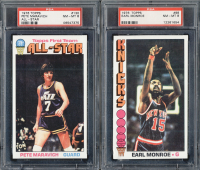 "Sportscards.com ""SUPER BOX"" VINTAGE HOF & RC BASKETBALL MYSTERY BOX Series 7 at PristineAuction.com"