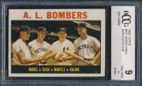 1964 Topps #331 AL Bombers Roger Maris / Norm Cash / Mickey Mantle / Al Kaline (BCCG 9) at PristineAuction.com