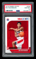 Rui Hachimura 2019-20 Hoops #206 RC (PSA 10) at PristineAuction.com