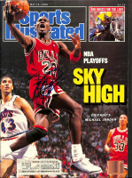 Michael Jordan Signed 1988 Sports Illustrated Magazine (PSA LOA) at PristineAuction.com