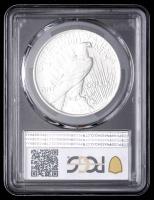 1922 Peace Silver Dollar (PCGS AU58) at PristineAuction.com