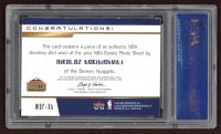 Nikoloz Tskitishvili 2002-03 Flair Wave of the Future Jerseys #NT Proof (PSA Authentic) at PristineAuction.com