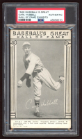 Carl Hubbell 1948 Baseball's Great Hall of Fame Exhibits (PSA Authentic) at PristineAuction.com