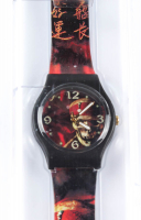 """Special Edition Disneyland """"Pirates of the Caribbean"""" Time Works Watch at PristineAuction.com"""