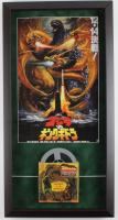 """Godzilla"" 14.5x28.5 Custom Framed Foreign Movie Poster Display With 10.33mm Film at PristineAuction.com"