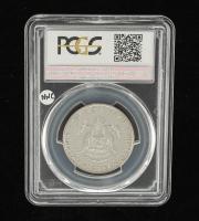 2011-S Kennedy Half Dollar Coin (PCGS PR69DCAM) at PristineAuction.com