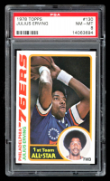 Julius Erving 1978-79 Topps #130 (PSA 8) at PristineAuction.com
