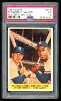Mickey Mantle / Hank Aaron 1958 Topps #418 World Series Batting Foes (PSA 5) at PristineAuction.com
