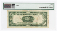 1934-A $500 Five-Hundred Dollar Federal Reserve Note (PMG 20) at PristineAuction.com