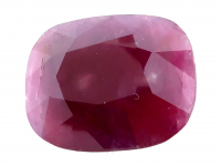 28.65ct Natural Loose Ruby (GIA  & GAK Certified) at PristineAuction.com