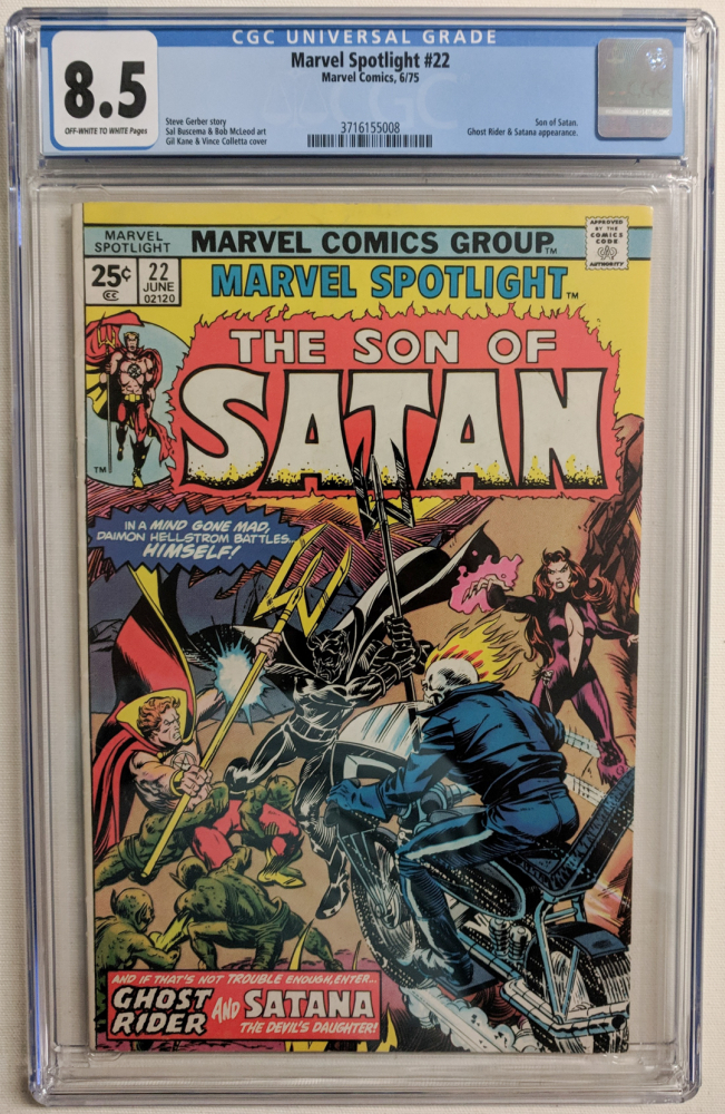 "1975 ""Marvel Spotlight"" Issue #22 Marvel Comic Book (CGC 8.5) at PristineAuction.com"