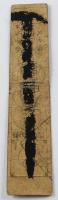 17-1800's Feudal Japan, Edo Period - 1 Silver Monme Hansatsu Clan Note at PristineAuction.com