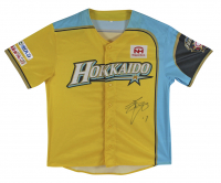 Shohei Ohtani Signed Jersey (Beckett LOA) at PristineAuction.com