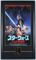 """Star Wars: Return Of The Jedi"" 15x25 Custom Framed Foreign Movie Poster with 23Kt Gold Movie Card at PristineAuction.com"