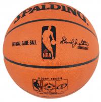 LeBron James Signed Official NBA Game Ball (UDA COA) at PristineAuction.com